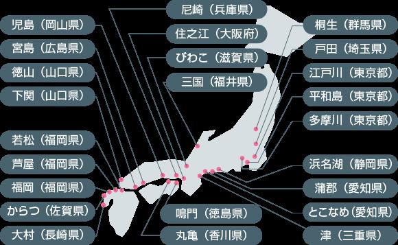 リプレイ 丸亀